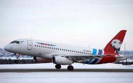 Билеты на самолет аст агент билет на самолет до сухуми цена